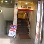 高倉町珈琲 - 外観