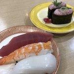 魚魚丸 -