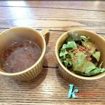 427キッチン - ランチ セットスープとサラダ