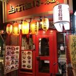 台南担仔麺 - 外観