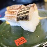 寿司虎  - サバの棒寿司♪