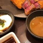 京都勝牛 - 和風カレーつけ汁と京玉