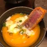 京都勝牛 - 和風カレーつけ汁&京玉で