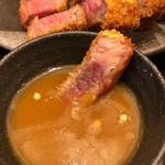 京都勝牛 - 和風カレーつけ汁で