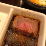 京都勝牛 - 牛カツソースで