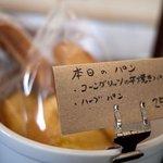10451213 - ステーショナリーカフェ コノヒ パン