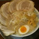 麺五郎 -