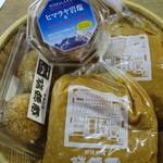 水車の里 瑞穂蔵 - 料理写真:
