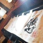 札幌ラーメン 悠 - ジョン・ノレン