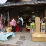 西脇大橋ラーメン - 年に数回、特売と醤油蔵見学があります