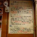 京橋タンメン - 店内にある説明書き(麺は12番手に変わってるそうです)