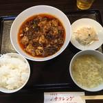 104520693 - 麻婆豆腐定食 辛め