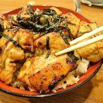 104521182 - つくね焼鳥丼(大盛)、温泉卵1,550円