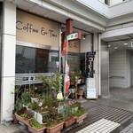 純喫茶モネ - facade