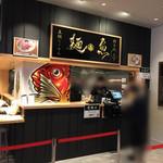 真鯛らーめん 麺魚 - 店舗ブース外観2019年3月