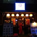 マイ ヒェン - 店の外観