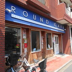ラウンドカフェ - 店頭