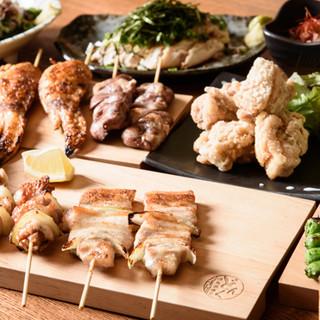 2H飲み放題付で4,000円◆お料理8品が楽しめる宴会コース