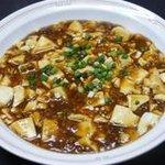 小籠包の長城 - 料理写真:四川風マーボー豆腐