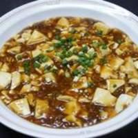 小籠包の長城 - 四川風マーボー豆腐