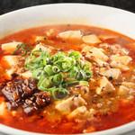 天空 - 麻婆麺