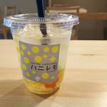 松治郎の舗 - ハニレモネード(レギュラーサイズ)