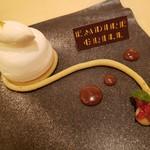 エンパイア・グリル - 和栗のクリームと塩キャラメルアイスクリーム 軽いメレンゲとともに②2019.3.24