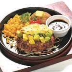 アボカド&タルタルソースのハンバーグステーキ