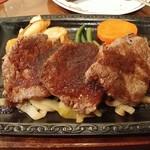 ハンバーグ 葡萄家 - ステーキです