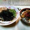 えちご本店 - 料理写真:博多岩のりラーメン(税込750円)+肉丼並のセットだと1150円。乾燥岩海苔分は+150円。