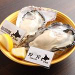 牡蠣と魚 海宝 - 料理写真:料理写真
