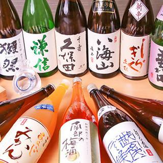 限定の日本酒や珍しい焼酎を数種類取り揃えております