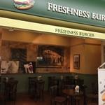 フレッシュネスバーガー - 雰囲気もかわいくて好き       フレッシュネスバーガーさん