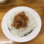 玉家 - 肉味噌ご飯サービス