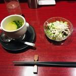 Hu-Long - スープとサラダ