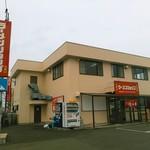 ラーメンショップ129 - 国道129号線沿いにあり。駐車場は14台分以上。