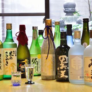 種類豊富な日本酒を思い思いのスタイルで愉しめる高級日本料理店