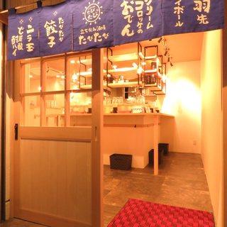JR博多駅から徒歩6分!立ち飲み&つけそば屋☆