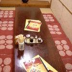天福居 - 和風個室(8名~10名)