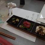 居酒屋 香寿 - 料理写真: