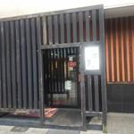 炙り屋 牛蔵 - 入口