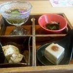 参代 きく水 - 料理写真:前菜