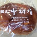 10457267 - クリームパン