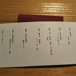 souiwashokunomura -