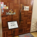 BACCANO - 入口