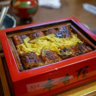 元祖本吉屋 - 料理写真: