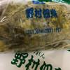 野村佃煮 - 料理写真:蕗のとう