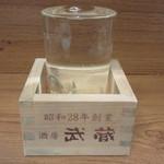 104590852 - 純米酒 山田錦(灘) 400円