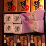 お菓子の香梅 - 料理写真: