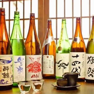 種類豊富な日本酒をご用意・詳しくはスタッフまで